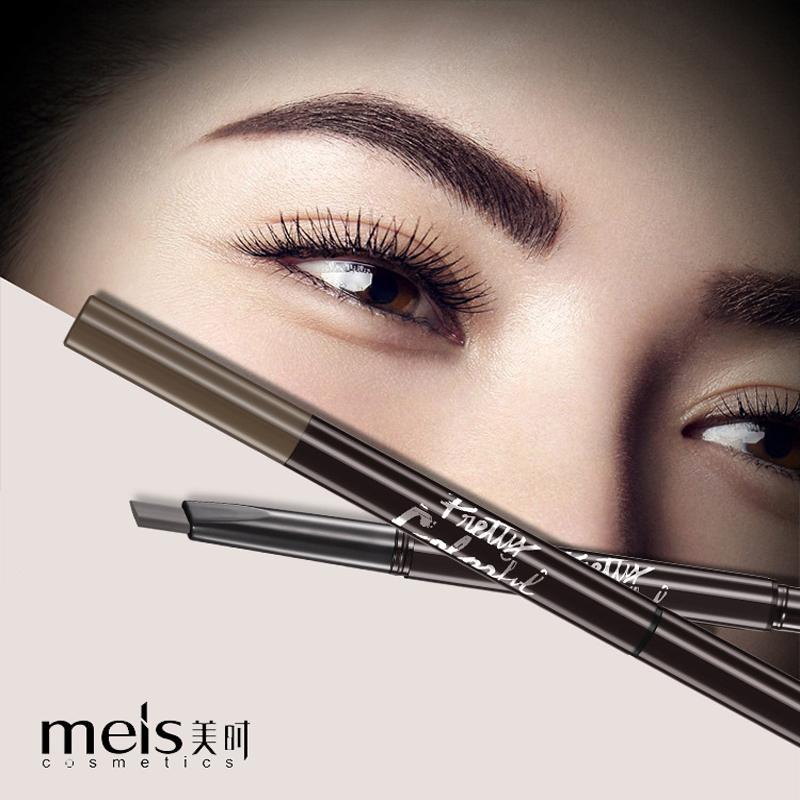美时新品双头多用塑型眉笔 咖啡色卡其色眉粉 上色自然持久不脱妆