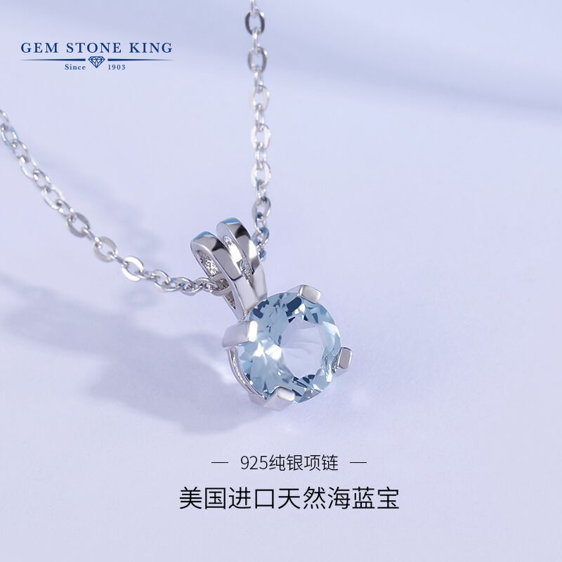 f68d2da0c CB natural aquamarine necklace 925 sterling silver pendant net red ins tide  simple clavicle Chain jewelry simple Japanese and Korean women