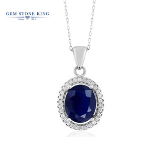 GSK genuine natural sapphire necklace with 6.4 carat pendant 925 silver colored gemstone elegant clavicle chain female