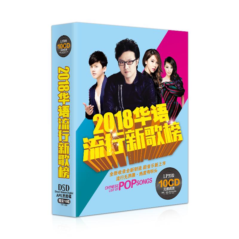 正版汽车载CD音乐光盘中文流行歌曲碟片周杰伦金志文成都黑胶唱片