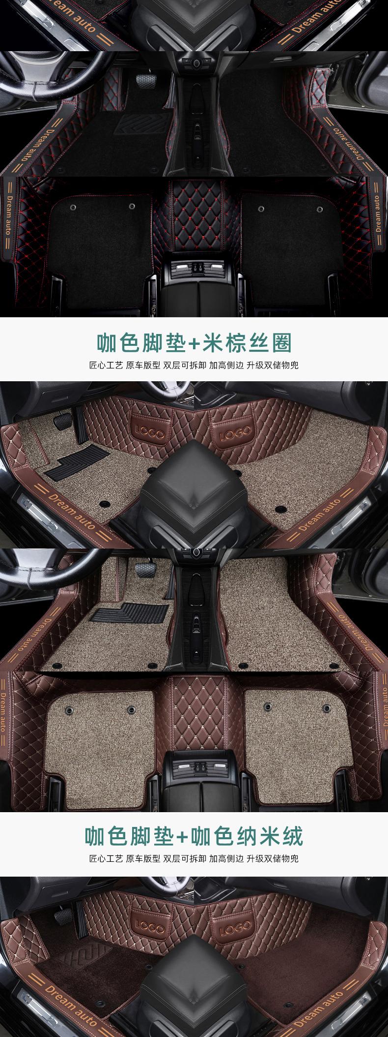 专用于福斯汽车脚垫新老款全大包围普桑手自动挡出租车脚垫详细照片