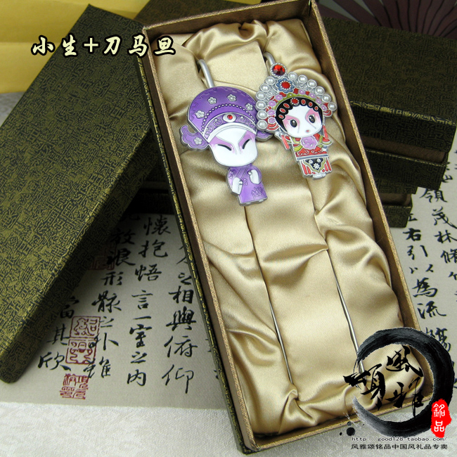 Цвет: Маленькие студенты играют роль женщины-воина+handmade коробка подарка
