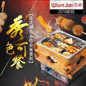 万卓关东煮机器商用电热9格串串麻辣烫锅煮面炉丸子机关东煮设备