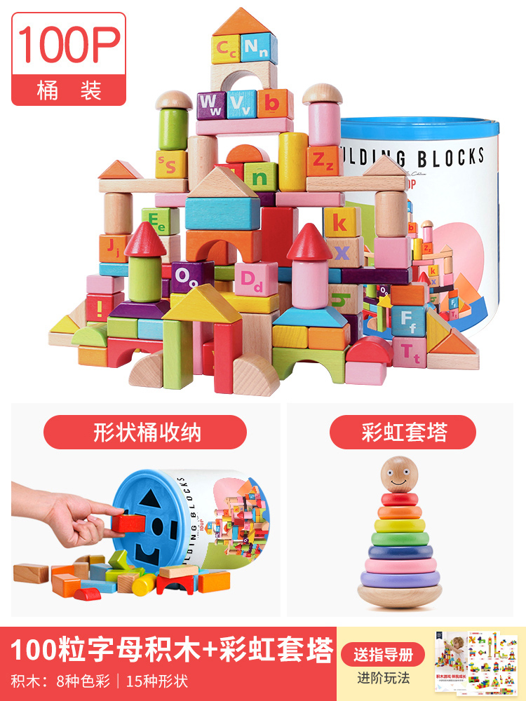 100 Barrels Of Letter Blocks + Sets Of Towers (send Guide Book)