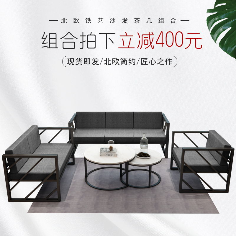 Marvelous Iron Sofa Furniture Nordic Industrial Style Simple Modern Living Room Clothing Store Iron Sofa Coffee Table Combination Chair Iron Frame Pdpeps Interior Chair Design Pdpepsorg