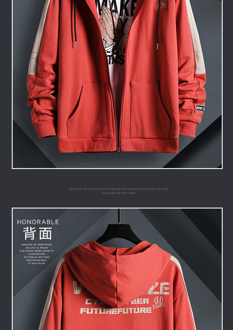 Spring/Autumn 2020 hooded sports casual trend cardigan men's jacket jacket on the clothes autumn autumn 52 Online shopping Bangladesh