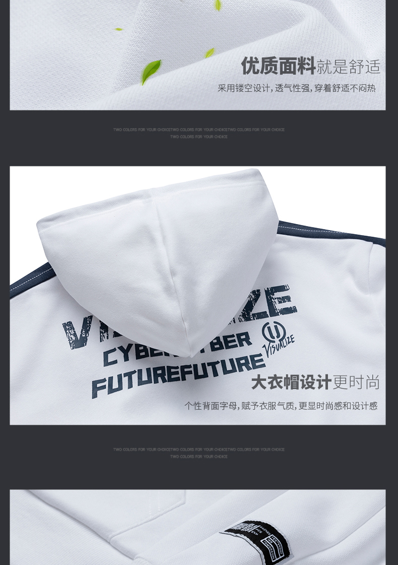 Spring/Autumn 2020 hooded sports casual trend cardigan men's jacket jacket on the clothes autumn autumn 47 Online shopping Bangladesh
