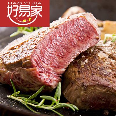 好易家 澳洲进口 手工厚切家庭牛排套餐10片1500g