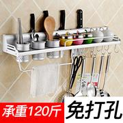 Không gian nhôm nhà bếp giá treo tường miễn phí đấm lưu trữ dao giữ mặt dây chuyền nhà bếp cung cấp gia vị gia vị giá