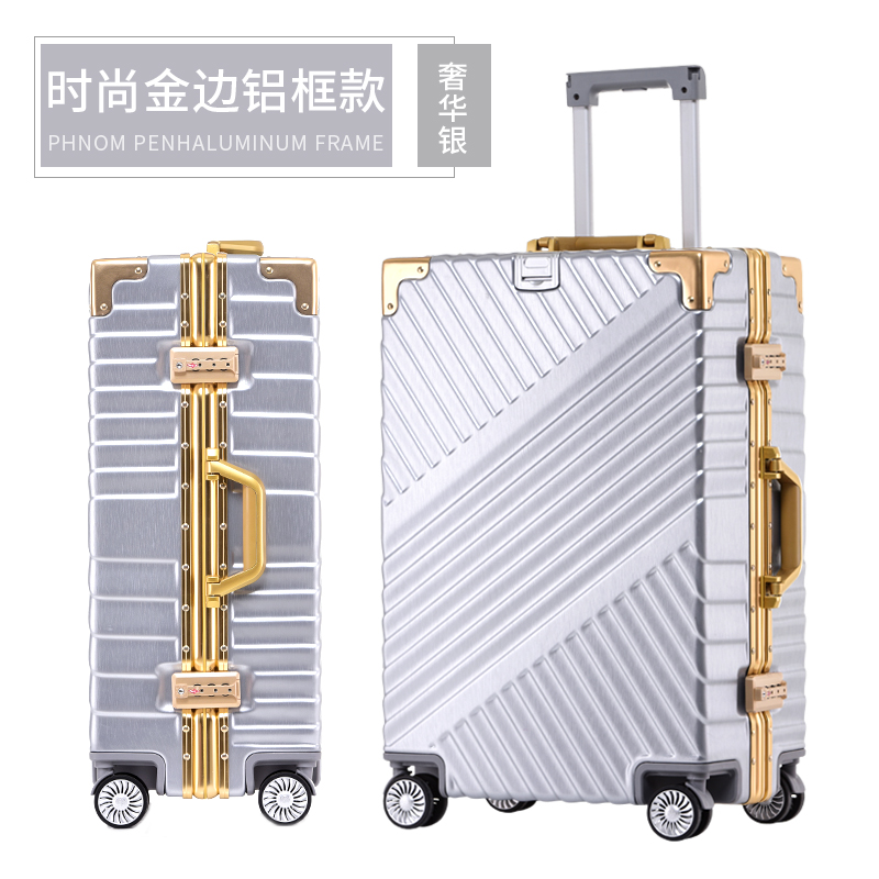 Роскошный серебро( популярный Золотой обод алюминий коробка стиль )