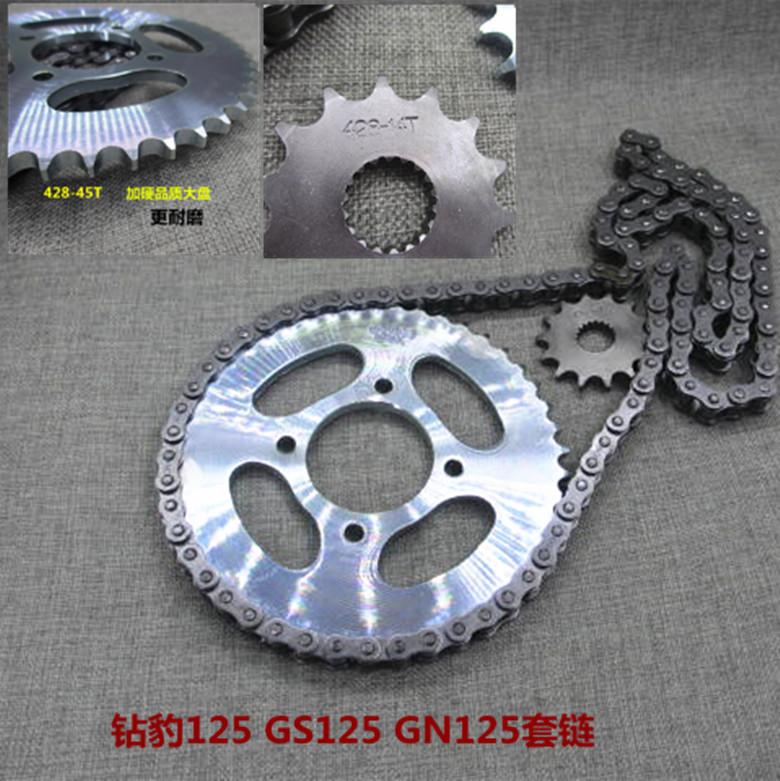 摩托车齿轮钻豹125K-2-3A配件GS125大小链盘链轮套链链盘牙盘链条