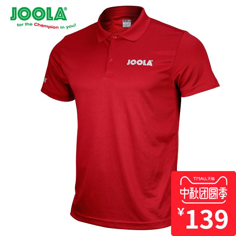 Одежда JOOLA Yula для настольного тенниса мужские и женские стиль короткий рукав Summer Youla настольный теннис одежда спортивная одежда одежда Duke 766