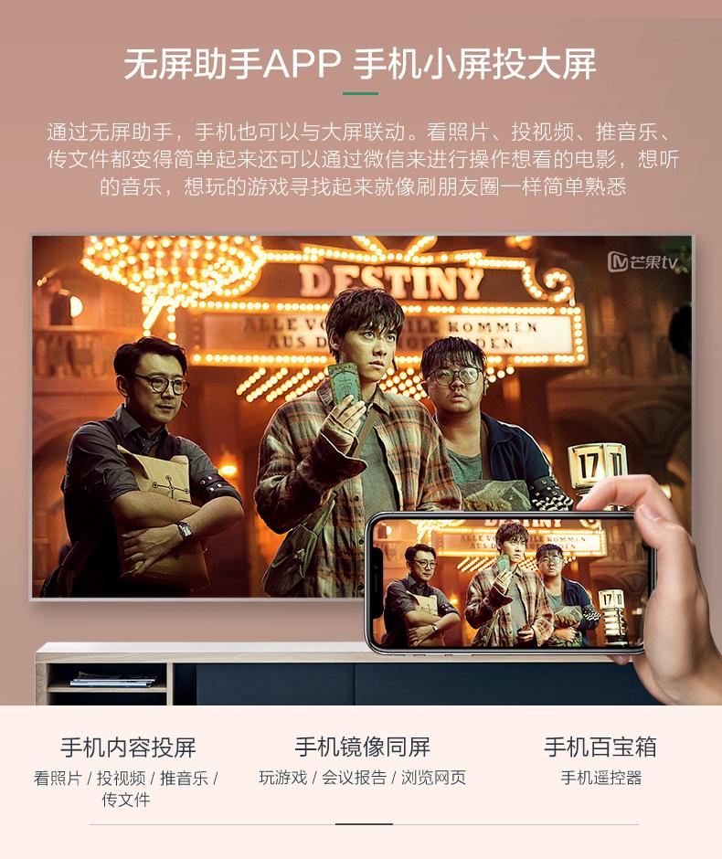 极米Play(1)_05.jpg