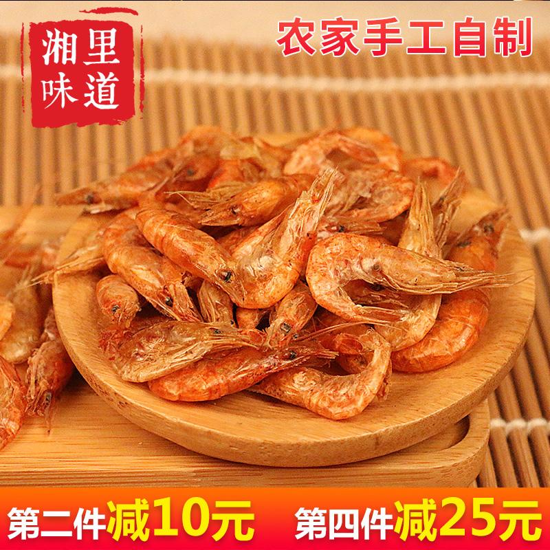 小河虾湖南虾干干货农家虾米自晒无污染野生小特产无盐淡水250克