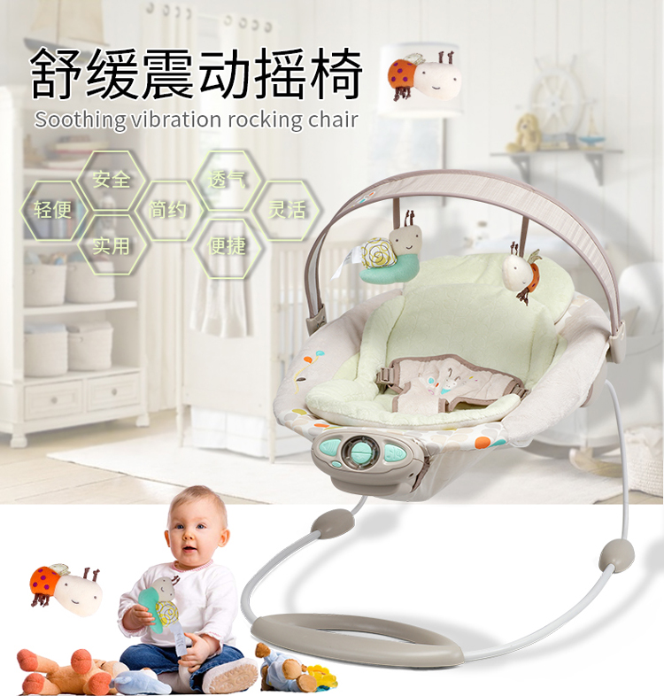Admirable Usd 55 46 United States Bright Starts Baby Rocking Chair Squirreltailoven Fun Painted Chair Ideas Images Squirreltailovenorg