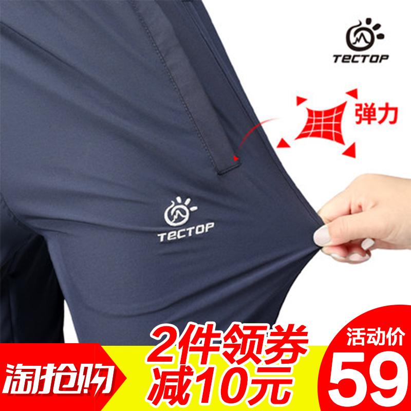 TECTOP исследовать развивать на открытом воздухе быстросохнущие брюки мужской тонкая модель движение быстросохнущий брюки лето только шаг брюки эластичность восхождение брюки женские
