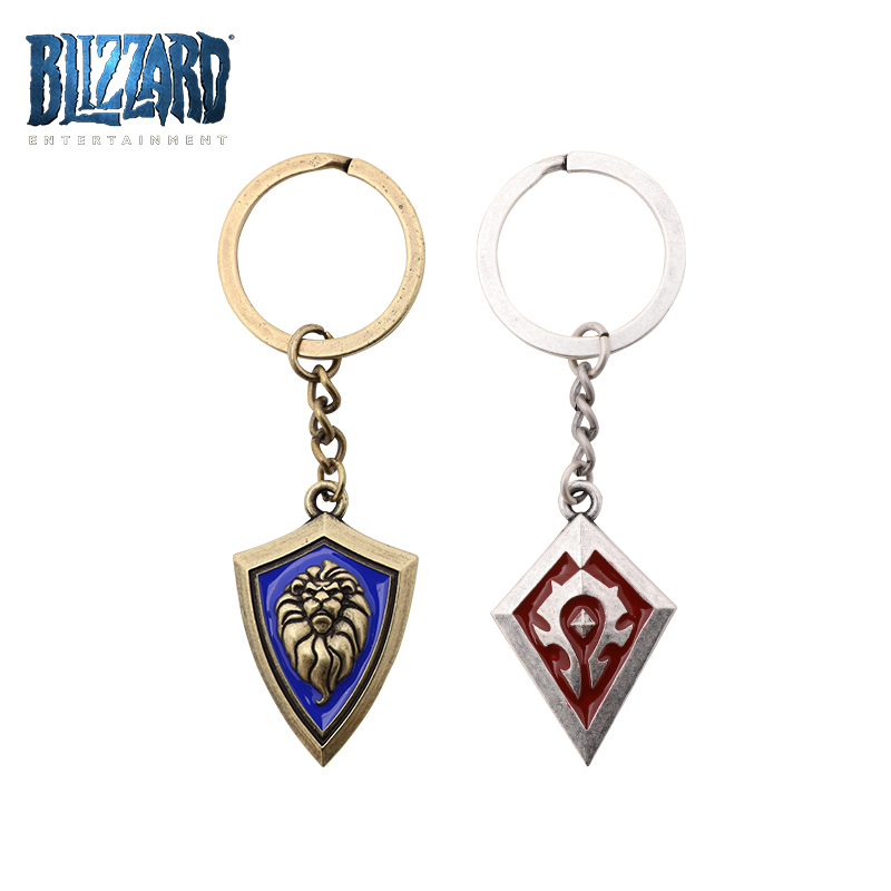 blizzard部落挂件钥匙魔兽世界阵营官方周边联盟链暴雪盾牌钥匙扣