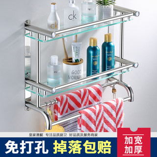 Bathroom Shelves, Toilet Vanity Table, Shower Room Storage Rack, Toilet, Mirror Front Glass Shelves, Free Perforation