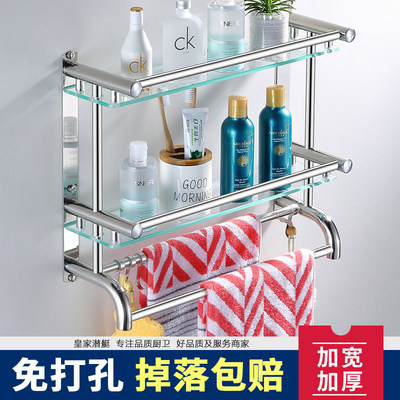 Bathroom shelf bathroom wash shower room storage frame washfront glass front glass rack free punch