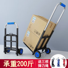 Hand truck folding portable luggage trailer shopping cart grocery shopping cart pulling goods truck heavy king van home
