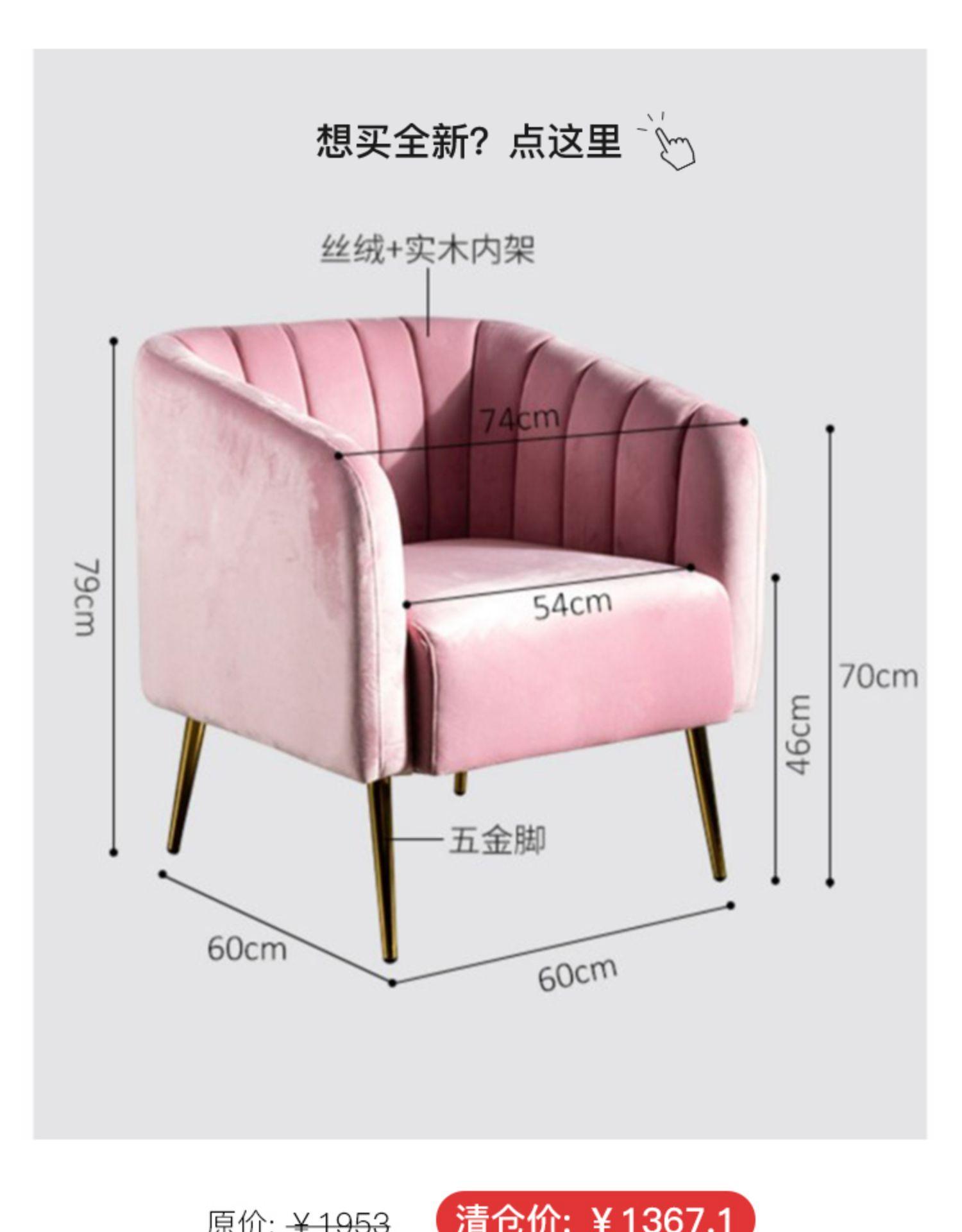 慵懶空間家具清倉撿漏北歐沙發單人花朵椅休閑老虎椅皮沙發單椅