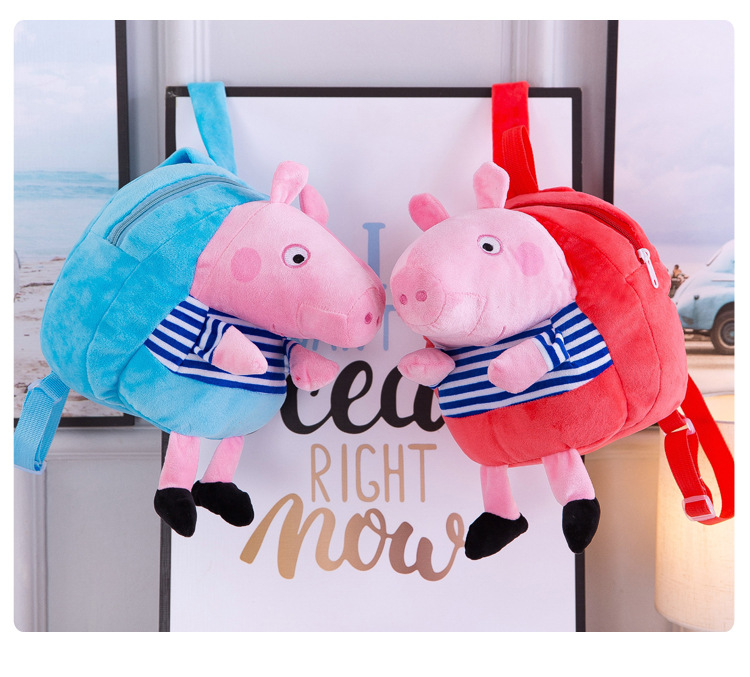 Piggy Peggy bag children gift kindergarten children double shoulder backpack plush toy cartoon cute bag bag
