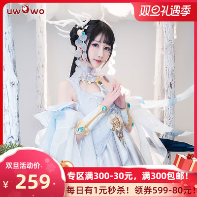taobao agent Spot Uwowo Swordsman Love 3 Swords Three Cosplay Penglai Loli Ling Jue Set Uwowo Cos Clothes