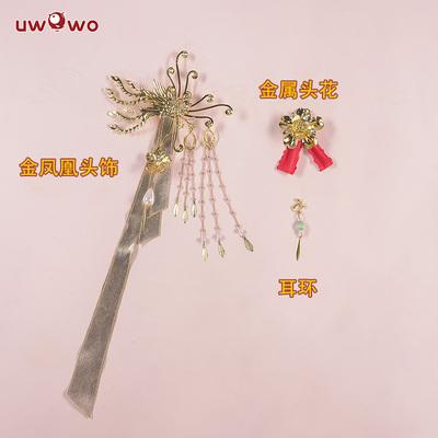 taobao agent Pre-sale Uwowo Yowowo Azur Lane Great Phoenix/Gren-Fengming Chunxiao Cheongsam Cosplay Earrings Props