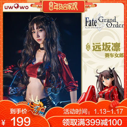 42agent Spot Uwowo Youwowo FATE Destiny Night TYPE-MOON Racing Girl Faraway Motorcycle Suit cos-tmall.com Tmall
