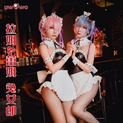 taobao agent Pre-sale Uwowo You Wowo Life in a different world from scratch cosplay Lem Ram Bunny cos