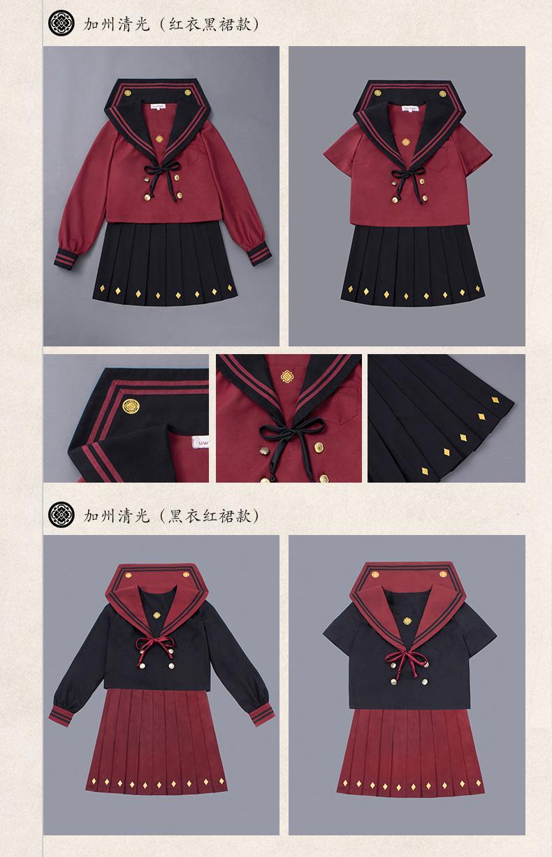 刀剑JK详情页-细节展示副本_09.jpg
