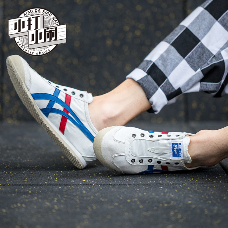 free shipping 46436 cdbf7 Onitsuka Tiger one-footed ghost tiger canvas shoes men's and women's casual  shoes TH1B2N/D3K0N-0143
