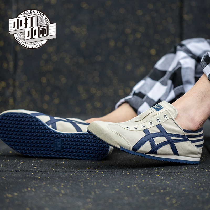 new styles ad44e 6291b Onitsuka Tiger/Ghostly Tiger Lazy Shoes One-Piece Men and ...