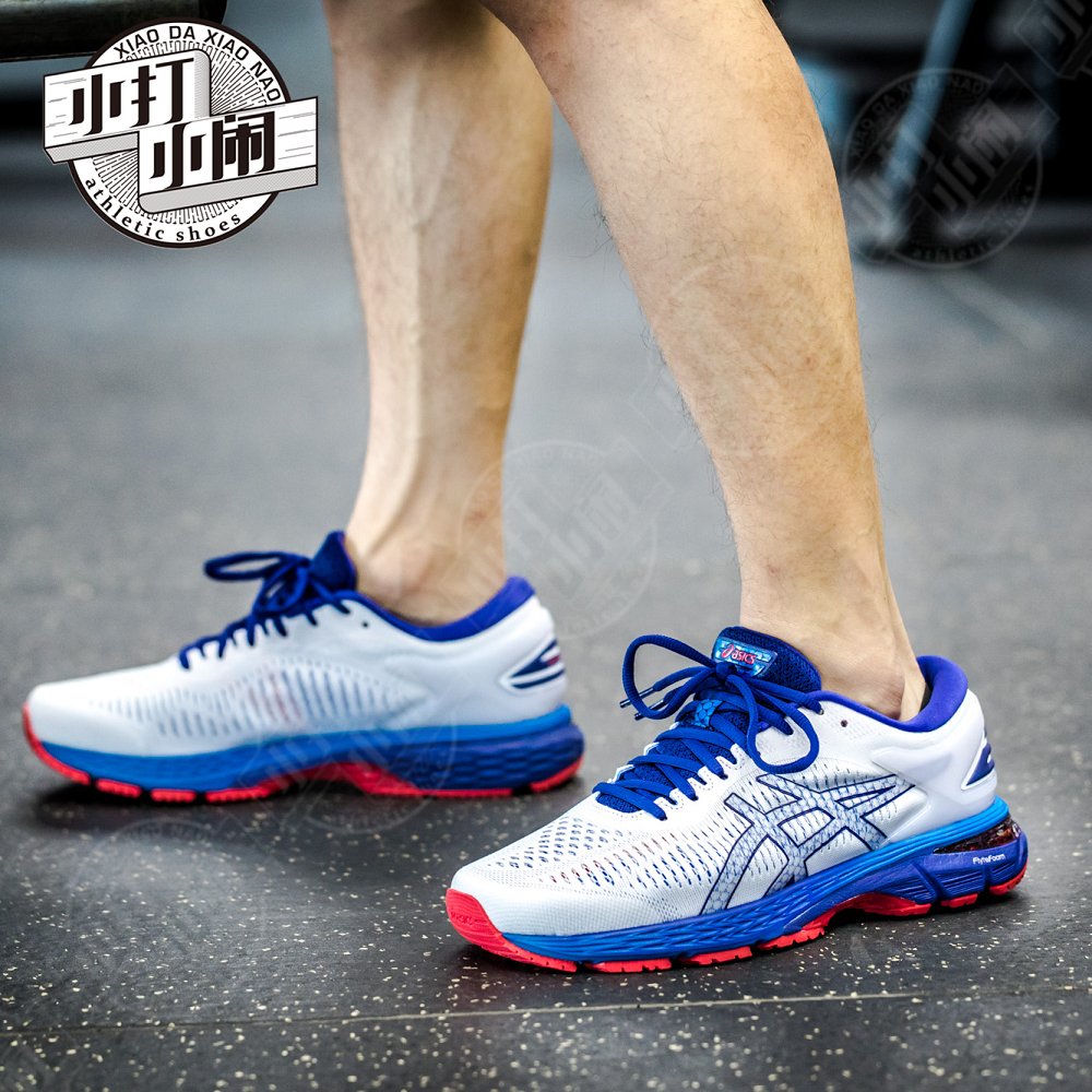 uk availability aa71f 99465 ASICS GEL-KAYANO 25 mens support running shoes wujitin 1011a019-100