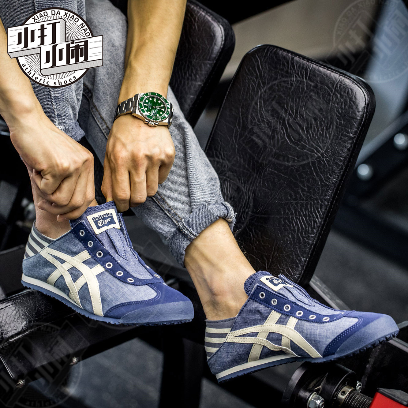 new arrivals 92e54 ecabe Ghost tiger casual shoes for men and women couple onitsuka ...