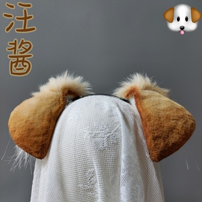 taobao agent 【New product!】Hand made dog shepherd ear hair band cos ear simulation hairpin accessories jk/lolita