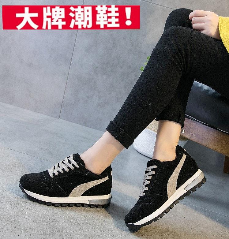 高仿万国iwc黑色真皮内增高休闲鞋LZW267 第22张