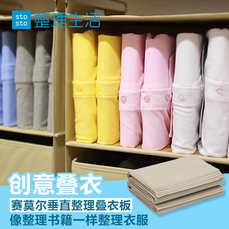 Конечная жизнь, ленивые стеки панель Складная одежда для футболки панель Стеклянный артефакт панель Вибрационный артефакт