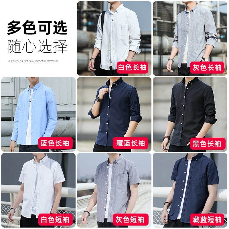 Antarctic Long Sleeve Shirt Men's business dress 2021 spring new Korean fashion men's casual white shirt coat