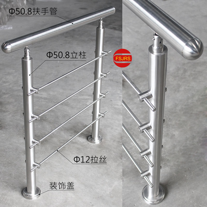 Modern minimalist stainless steel balcony stair railing railing 304 side effect round tube threading column  sc 1 st  ChinaHao.com & USD 5.22] Modern minimalist stainless steel balcony stair railing ...