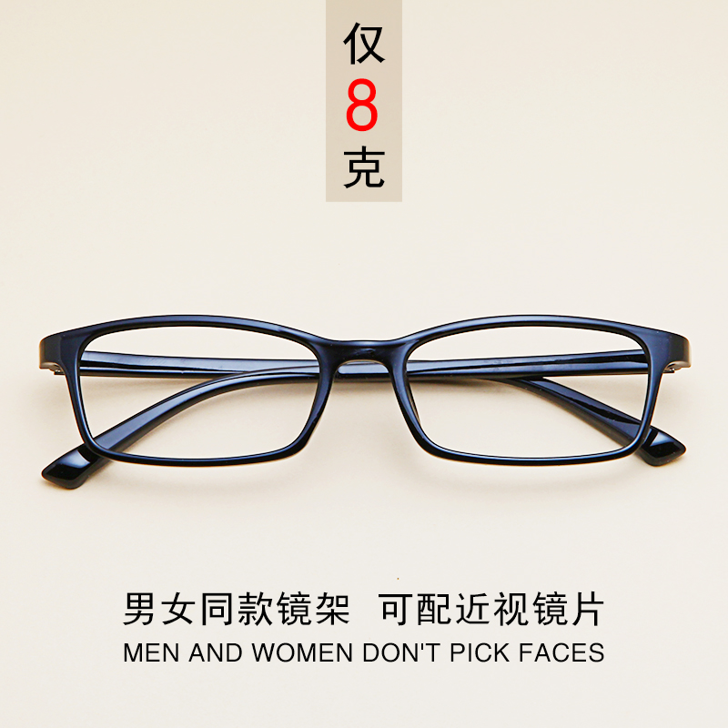 140fac820b ... Ultra light TR90 glasses frame anti-blue light sports glasses frame non- slip myopia