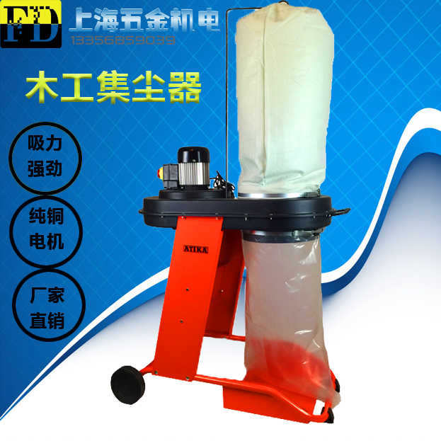 Car Wash Vacuum Cleaner >> Usd 16 88 Bag Type Dust Collector Outlet Rdc100e Industrial