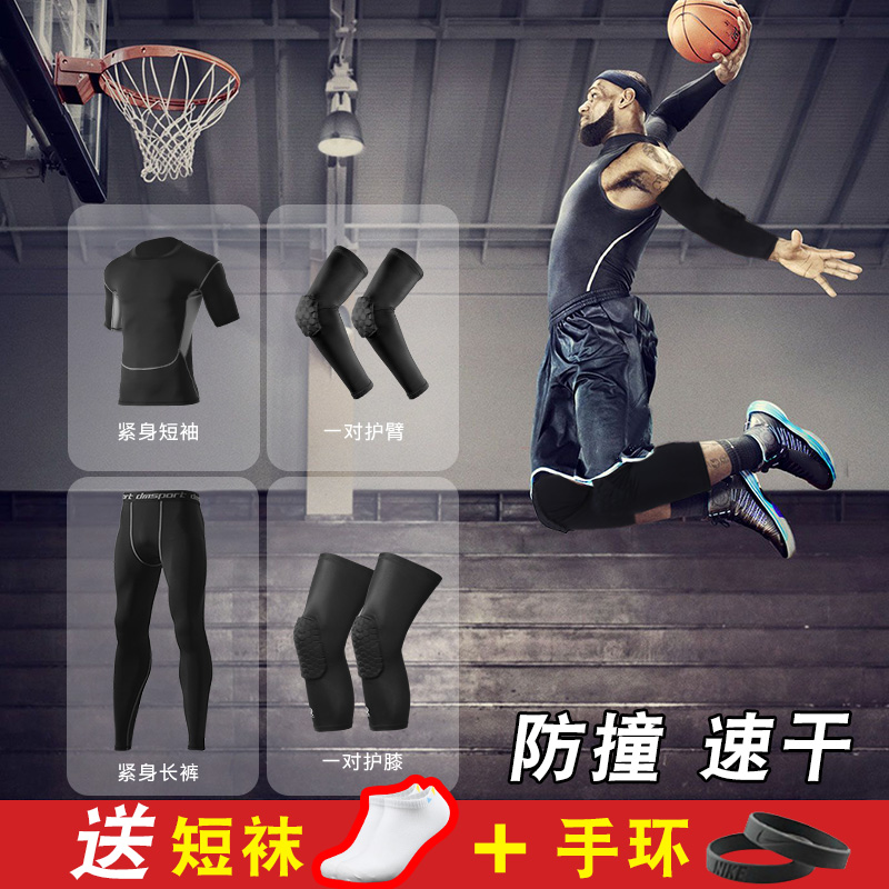 Usd 52 61 Basketball Equipment Sports Protective Gear Full Knee