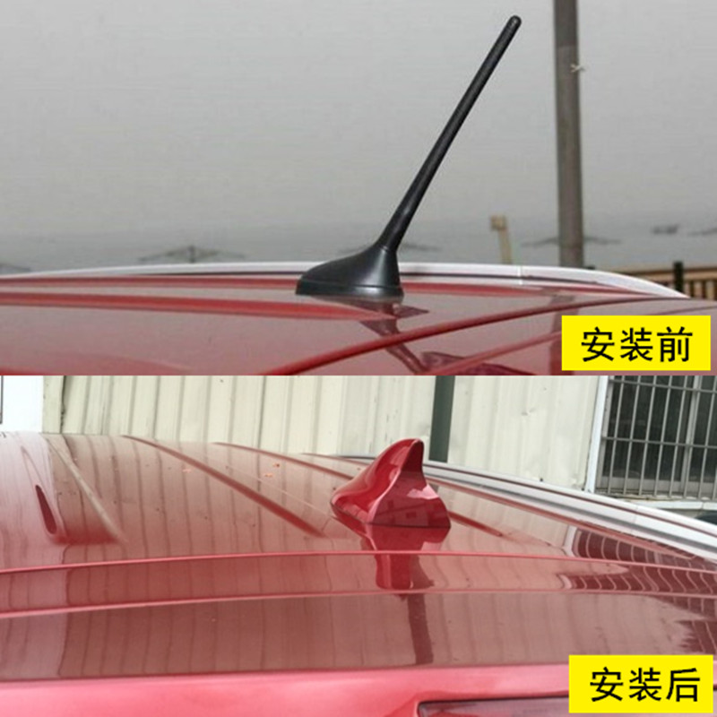 Chevrolet Lova RV Crushing Shark Fin Antenna Cruze Hatchback Car  Accessories Shark Fin Antenna