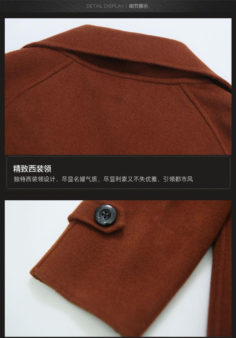 高仿蒙口Moncler中长款韩版宽松显瘦大码加厚毛呢子大衣外套ZDP372 第15张