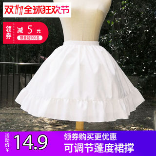 Cosplay daily Lolita fishbone skirt lolita adjustable violence Carmen petticoat cotton silk tutu skirt