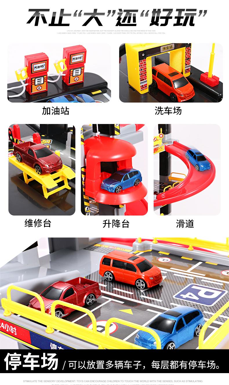 儿童停车场玩具车宝宝益智动脑男孩岁男童开发智力小孩生日礼物详细照片