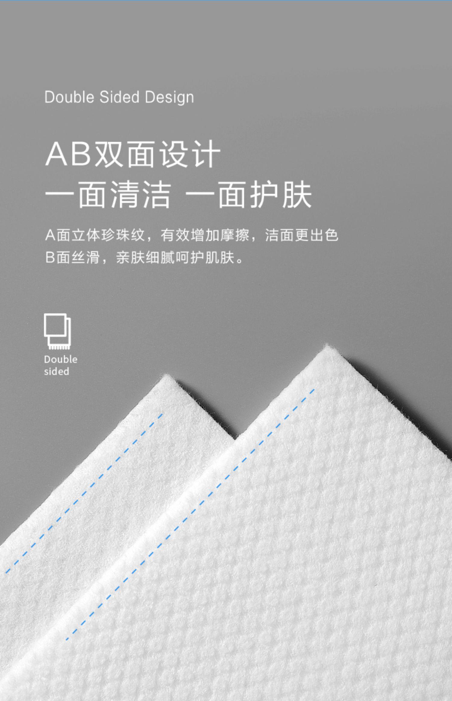 【买二送一】网红双面洗脸巾洁面巾 22
