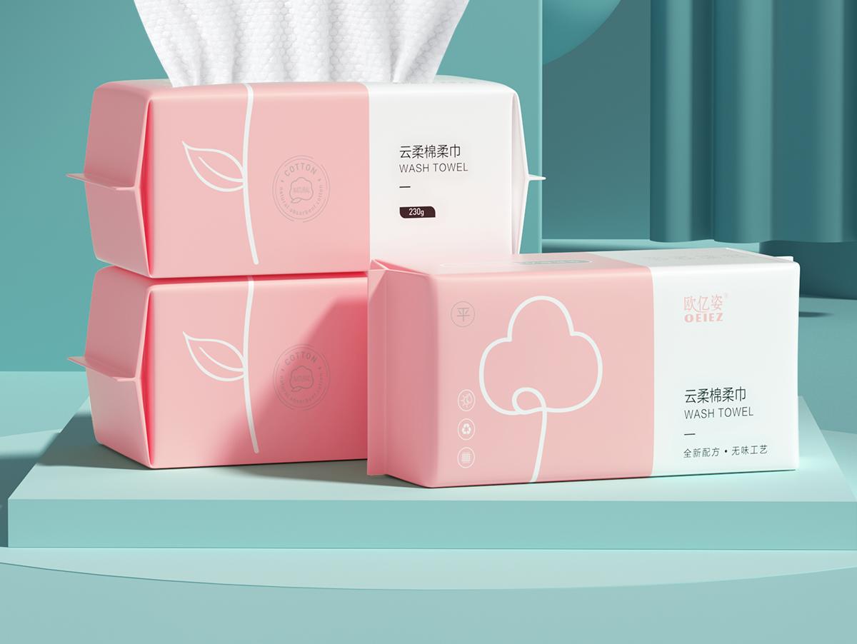 【3大包】纯棉一次性洗脸巾50抽