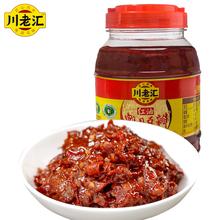 【川老汇】四川特产郫县豆瓣酱1.1kg